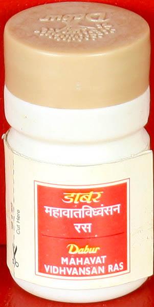 Mahavat Vidhvansan Ras (40 Tablets)