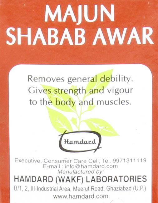 Majun Shabab Awar