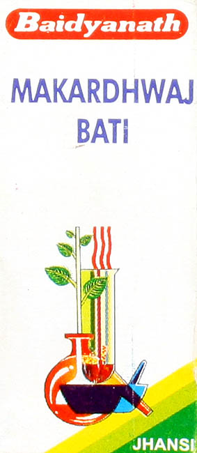 Makardhwaj Bati