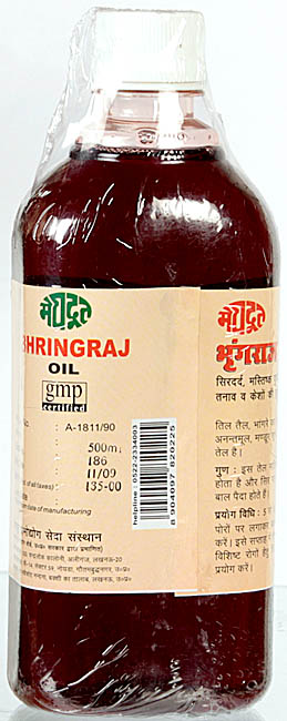 Meghdoot Bhringraj Oil