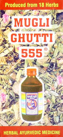 Mugli Ghutti 555 (Herbal Ayurvedic Medicine)