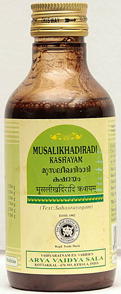 Musalikhadiradi Kashayam