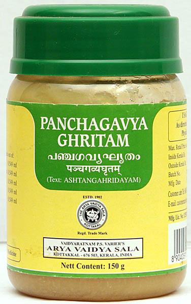 Panchagavyaghritam
