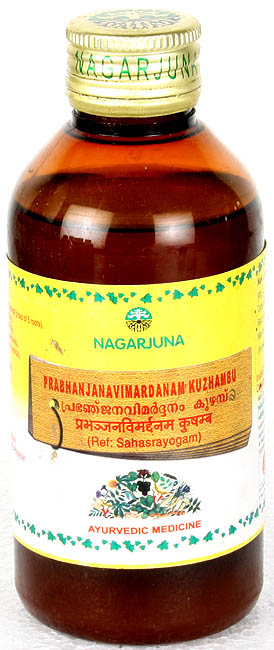 Prabhanjanavimardanam Kuzhambu (Ref. Sahasrayogam)