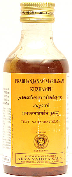Prabhanjanavimardanam Kuzhampu