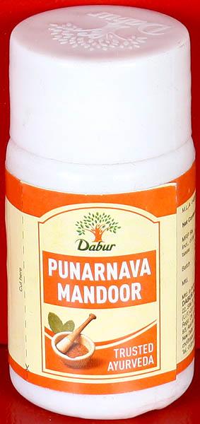Punarnava Mandoor (Trusted Ayurveda)