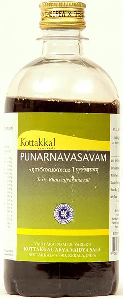 Punarnavasavam (Punarnava Asava)