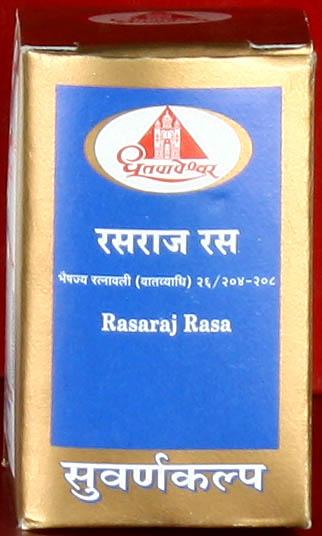 Rasaraj Rasa – Bhaishajya Ratnavali (Vatavyadhi) 26/204 - 208 (Suvarna Kalpa)