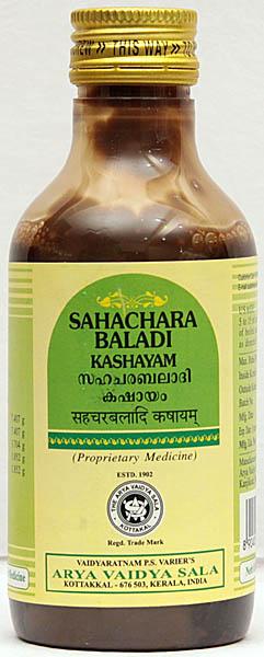 Sahachara Baladi Kashayam