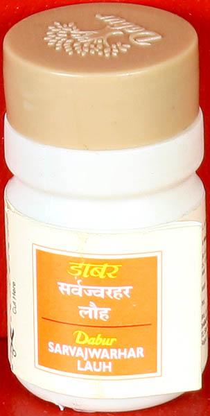 Sarvajwarhar Lauh