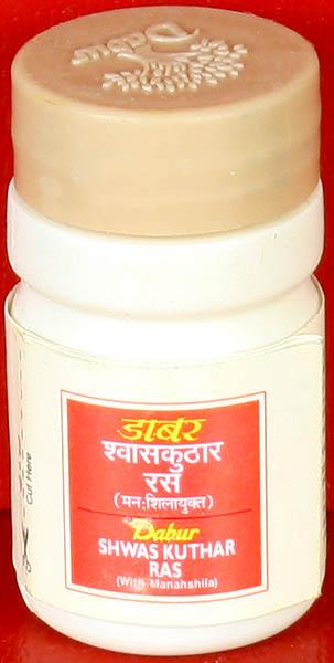 Shwas Kuthar Ras (With Manahshila) (40 Tablets)