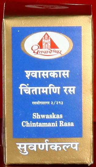 Shwaskas Chintamani Rasa – Rasayogasagar 2/213 (Suvarna Kalpa)