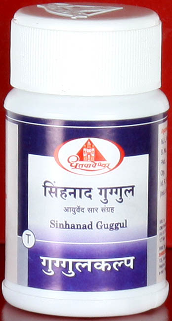 Sinhanad Guggul - Ayurved Saar Sangraha (Guggulkalp) (Sixty Tablets)