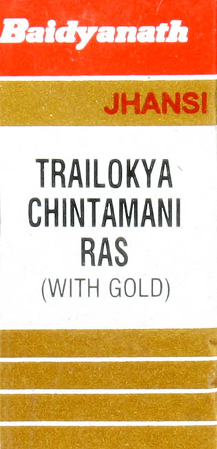 Trailokya Chintamani Ras with Gold