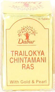 Trailokya Chintamani Ras (With Gold Pearl)
