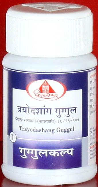 Trayodashang Guggul (Sixty Tablets)
