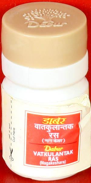 Vatkulantak Ras (Nagakeshara) (8 Tablets)