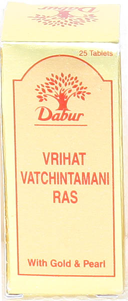 Vrihat Vatchintamani Ras (With Gold & Pearl)