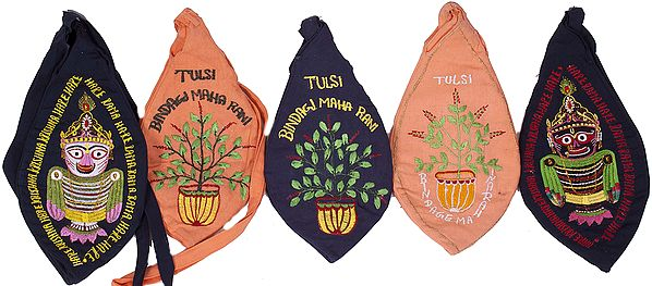 Lot of Five Embroidered Rosary (Mala) Bags from Vrindavan