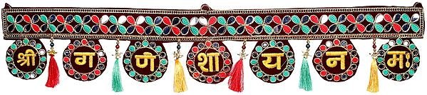 Auspicious Toran for the Doorstep with Embroidered Sri Ganeshay Namah Mantra and Mirrros