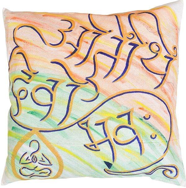 अतिथि देवो भव: (Atithi Devo Bhavah) White Cushion Cover