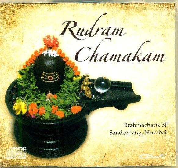 Rudram Chamakam (Audio CD)