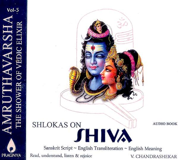 Shlokas On Shiva (Book with Transliterated Mantras + Audio CD)