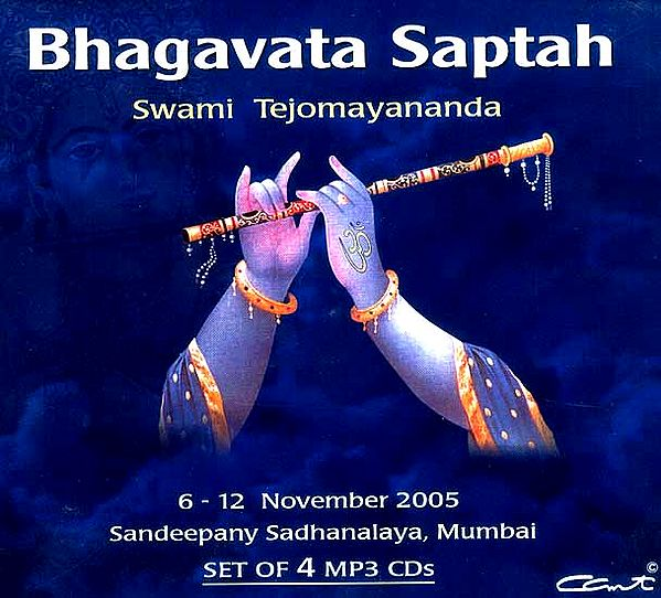 Bhagavata Saptah (Set of 4 MP3 CDs)