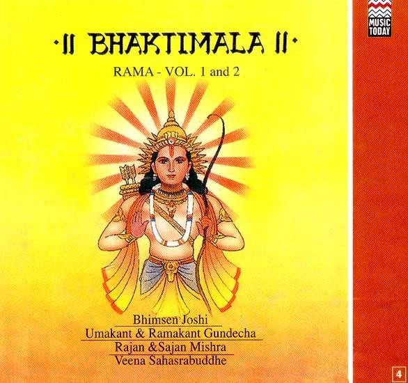 Bhaktimala Rama- Vol. 1 and 2 (Audio CD)