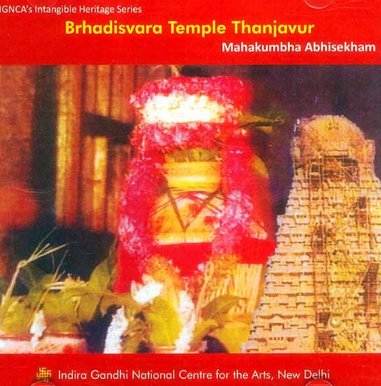 Brhadisvara Temple Thanjavur Mahakumbha Abhisekham (DVD)