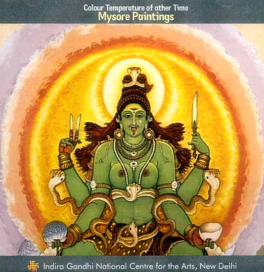 Colour Temperature of other Time Mysore Paintings (DVD)