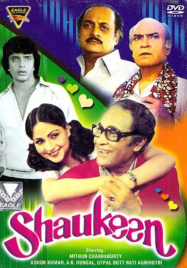 Desirous: The Hilarious Exploits of Three Harmless 'Dirty' Old Men (Hindi Film DVD with English Subtitles) (Shaukeen)
