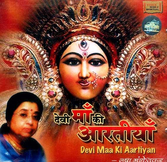 Devi Maa Ki Aartiyan (CD)