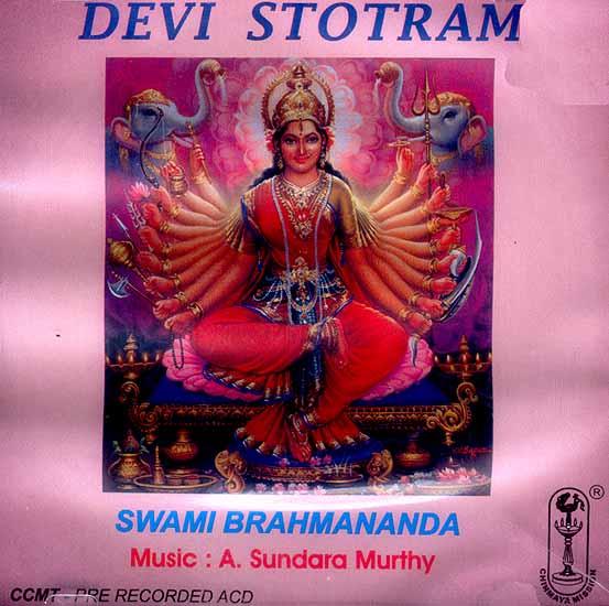 Devi Stotram (MP3)