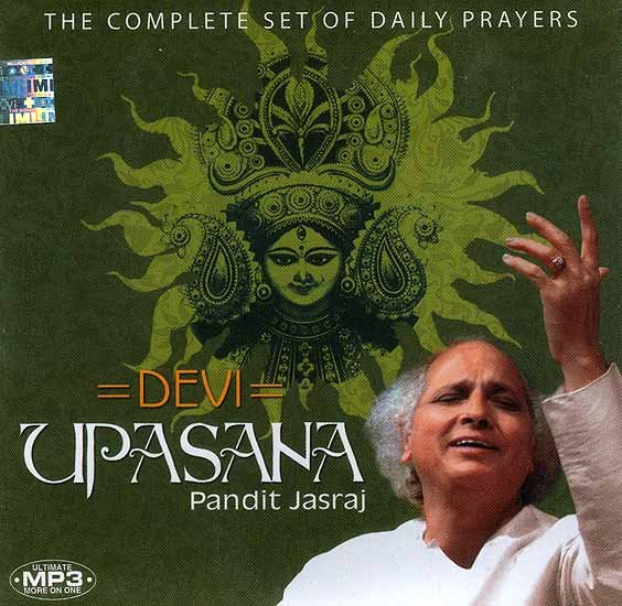 Devi Upasana (The Complete Set of Daily Prayers) (MP3 CD)
