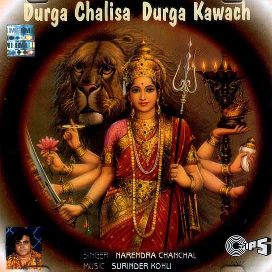 Durga Chalisa Durga Kawach (Audio CD)
