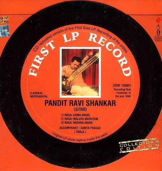 First LP Record of Pandit Ravi Shankar (Classical Instrumental) (Audio CD)