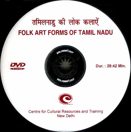 Folk Art Forms Of Tamil Nadu (DVD Video)