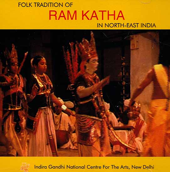Folk Tradition of Ram Katha In North-East India (DVD)