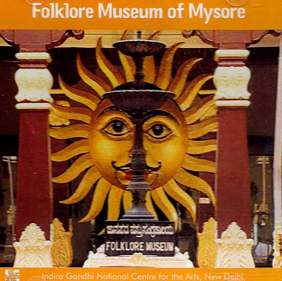 Folklore Museum of Mysore (DVD)