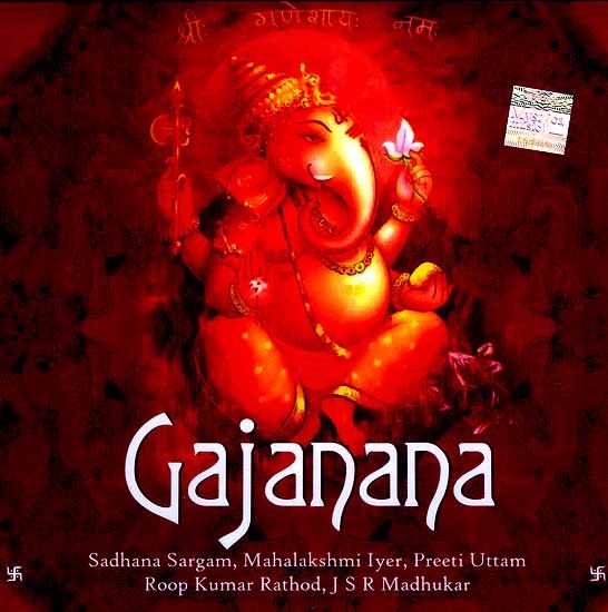 Gajanana (Audio CD)