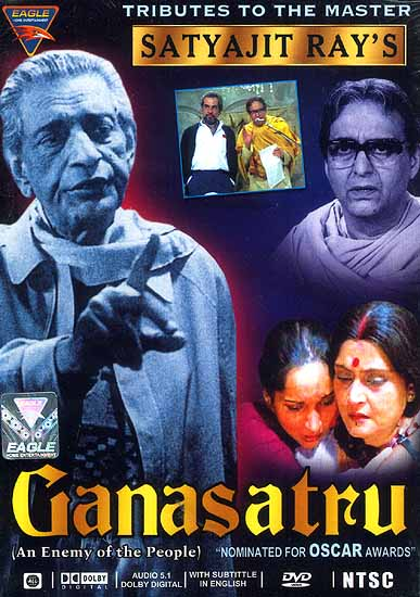 Ganasatru (An Enemy of the People) by Satyajit Ray (DVD with English Subtitles)