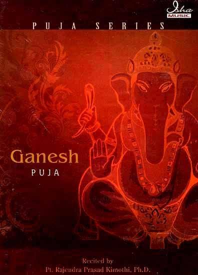 Ganesh Puja (Puja Series) (Audio CD)