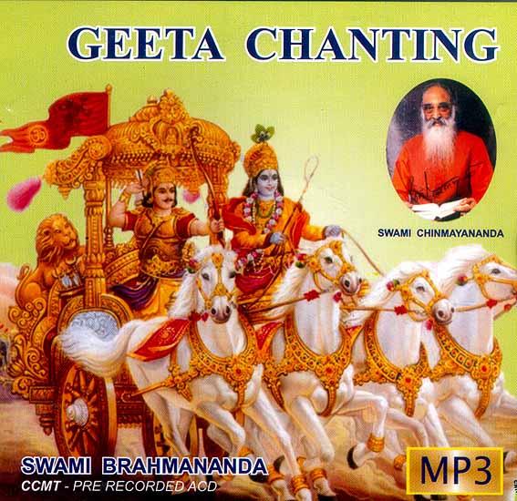 Geeta Chanting (MP3)