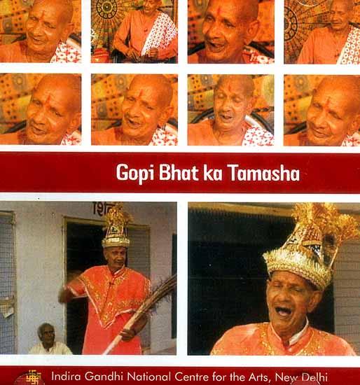 Gopi Bhat Ka Tamasha (DVD)