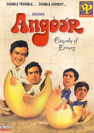 """Grapes: A Hilarious Film Based on Sakespeare's """"Comedy of Errors"""" (Hindi Film DVD with English Subtitles) (Angoor) - One of the Bestselling Videos of All Times"""