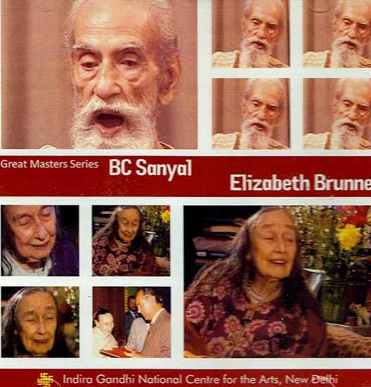 Great Masters Series BC Sanyal Elizabeth Brunner (DVD)
