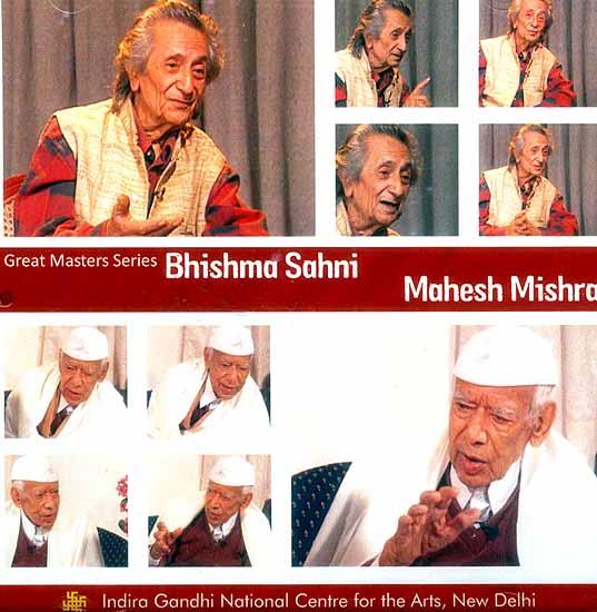 Great Masters Series: Bhishma Sahni Mahesh Mishra (DVD)