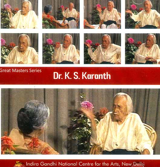 Great Masters Series: Dr. K.S. Karanth (DVD)