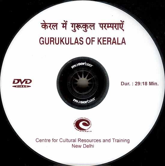 Gurukulas of Kerala (DVD Video)